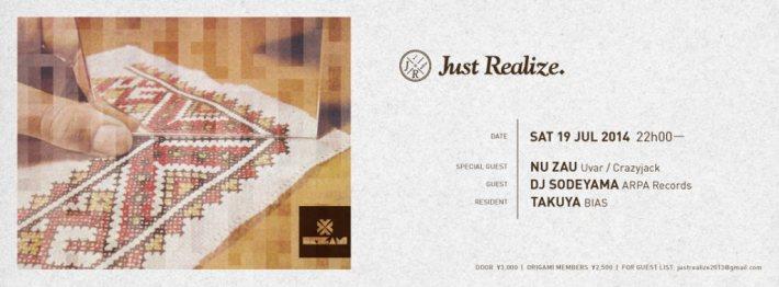 jp-0719-613814-front