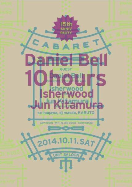 jp-1011-630720-0-front